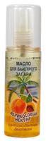 Спрей-масло для загара Абрикосовый нектар 135 мл