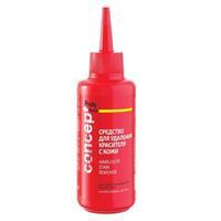 Средство Concept для удаления красителя с кожи Haircolor stain remover 145 мл упак.