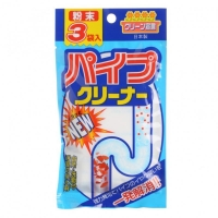 Средство для чистки труб Nagara 20 г пакетики 3 шт