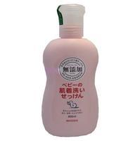 Средство для стирки Мийоши (Miyoshi) жидкое на основе натуральных компонентов 800 мл упак.