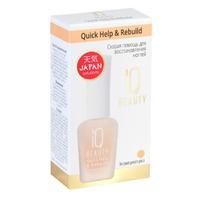 Средство IQ Beauty Скорая помощь для восстановления ногтей 12,5мл