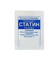 Статин присыпка гемостатическая 1 г, 5 шт.