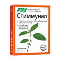 Стиммунал таблетки 200 мг, 20 шт.