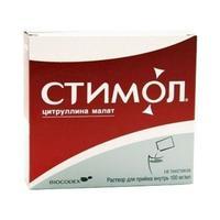 Стимол р-р для приема внутрь 100 мг/10 мл пакетики 18 шт.
