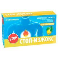 Стоп-Изжокс жевательные таблетки со вкусом лимона 30 шт.