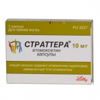 Страттера капсулы 10 мг, 7 шт.