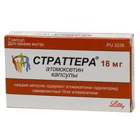 Страттера капсулы 18 мг, 7 шт.