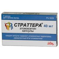 Страттера капсулы 40 мг, 7 шт.