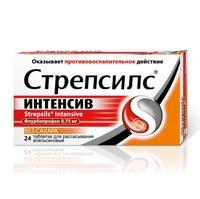 Стрепсилс Интенсив таблетки для рассасывания апельсин без сахара 24 шт.