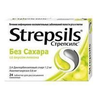 Стрепсилс лимон б/сахара, 24 шт.