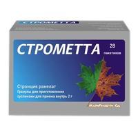 Строметта гранулы д/приг.суспензии для приема внутрь 2 г пакетики 28 шт.