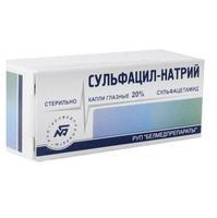 Сульфацил-натрия глазные капли 20%, 1,5 мл, 2 шт.