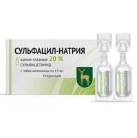 Сульфацил-натрия глазные капли 20% , 1,5 мл , 2 шт.