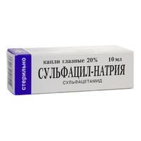 Сульфацил натрия глазные капли 20% , 10 мл