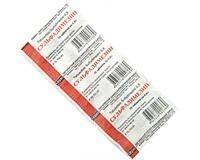Сульфадимезин таблетки 500 мг, 10 шт.