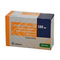 Сульфасалазин-ен таблетки 500 мг, 50 шт.