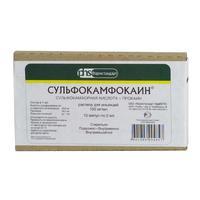 Сульфокамфокаин ампулы 10%, 2 мл, 10 шт.