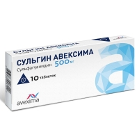 Сульгин Авексима таблетки 500 мг 10 шт.
