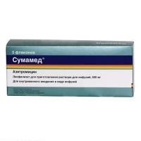 Сумамед лиофилизат для пригот. р-ра для инфузий 500 мг флаконы 5 шт.