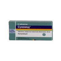 Сумамед таблетки покрыт.плен.об. 125 мг 6 шт.