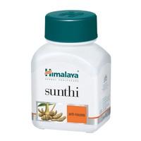 Сунтхи / Sunthi