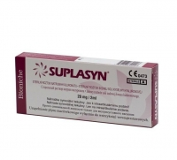 Суплазин протез синовиальной жидкости 10мг/мл шприц 2мл 1шт