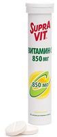 Супра Вит Витамин С 850 мг таблетки шипучие 20 шт.