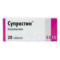 Супрастин таблетки 25 мг, 20 шт.