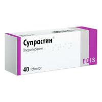 Супрастин таблетки 25 мг 40 шт.