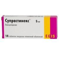 Супрастинекс таблетки покрыт.плен.об. 5 мг 14 шт.