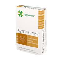 Супренамин таблетки 10 мг, 40 шт.