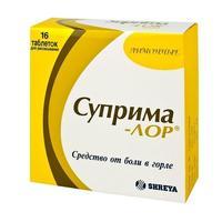 Суприма-лор таб. д/рассас. №16 (лимон.)