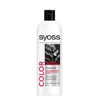 SYOSS Color Luminance&Protect Бальзам-ополаскиватель для окрашенных и мелированных волос 500мл