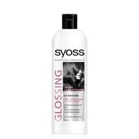 SYOSS Glossing Shine-Seal Бальзам-ополаскиватель Эффект ламинирования для тусклых волос 500мл