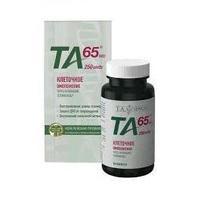 Та-65 мд 250 единиц 198 мг n30 капс