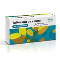 Таблетки от кашля Renewal 20 шт.