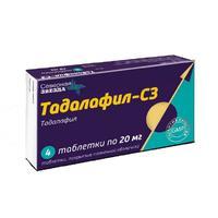 Тадалафил-СЗ таблетки покрыт.плен.об. 20 мг 4 шт.