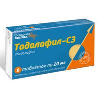 Тадалафил-СЗ таблетки покрыт.плен.об. 20 мг 8 шт.
