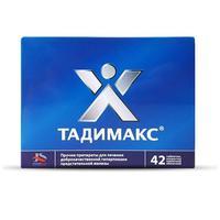 Тадимакс таблетки, 42 шт.
