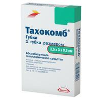 Тахокомб губка 2,5х3,0х0,5 см, 1 шт.