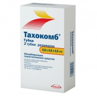 Тахокомб губка 4,8 х 4,8 х 0,5 см, 2 шт.