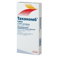 Тахокомб губка 9.5х4.8х0.5 см, 1 шт.