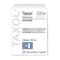 Таксол флаконы 100 мг, 16,7 мл