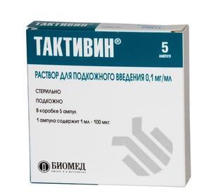 Тактивин ампулы 0.01%, 1 мл, 5 шт.