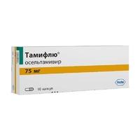 Тамифлю капсулы 75 мг, 10 шт.