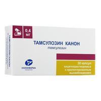 Тамсулозин Канон капсулы кишечнораст. с пролонг. высвобождением 0,4 мг 30 шт.
