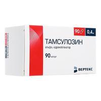 Тамсулозин капсулы с пролонг. высвобождением 0.4 мг 90 шт. упак.