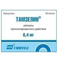 Тамзелин капсулы 400 мг, 30 шт.