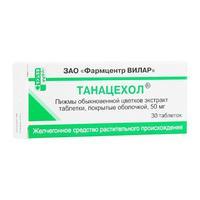 Танацехол таблетки 50 мг, 30 шт.