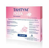Тантум роза порошок для приготовления раствора вагинального 500 мг саше 10 шт.